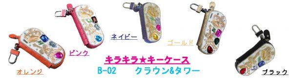 kirakira★第2弾(・ω・`)サムネイル