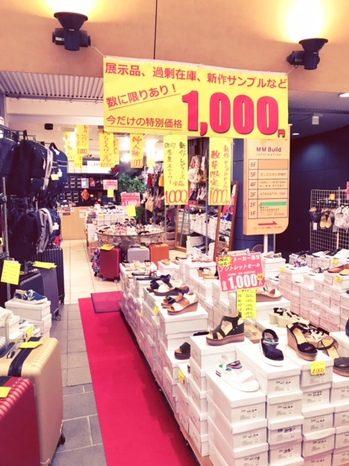 神戸元町リベラル 元町商店街内 直営店舗 商品紹介サムネイル