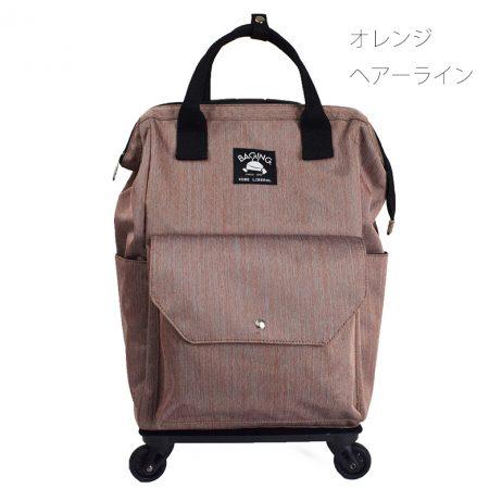 【神戸リベラル】 903 ショッピングキャリー ショッピングカート 4輪 2段階調整 リュック