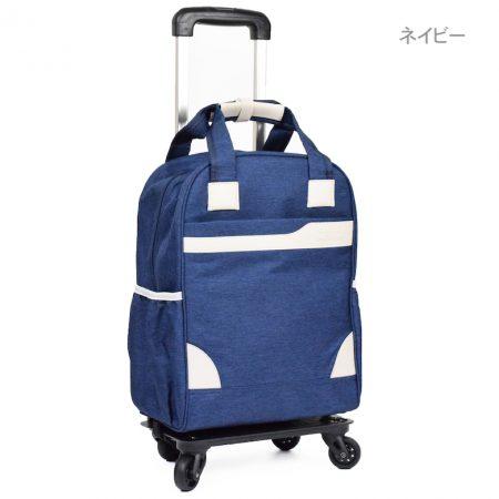 【BAGING】906 神戸元町リベラル ショッピングキャリー ショッピングカート4輪タイプ