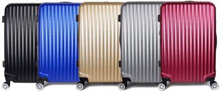 軽量スーツケース キャリーバッグ  8輪キャスター TSAロック付き 「Mサイズ」 LB001