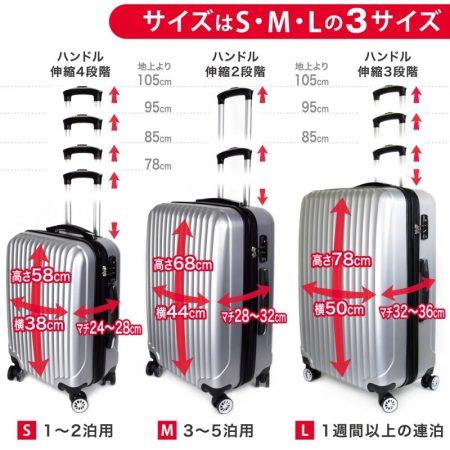 軽量スーツケース キャリーバッグ  8輪キャスター TSAロック付き 「Sサイズ」 LB001