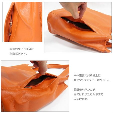 【神戸リベラル】 LIBERAL A4対応 ソフト 2層式 トートバッグ R323