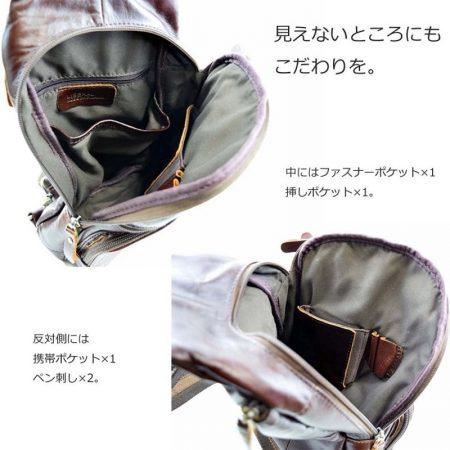 【神戸リベラル】 LIBERAL 牛革 ボディーバッグ 大容量 0808005