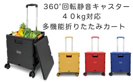 LB007【 BAGING】ショッピングカート ストッパー付き折り畳み買い物カート