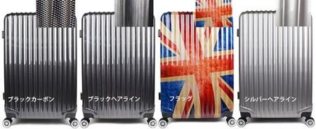 【神戸 リベラル】 ポリカーボネート軽量 鏡面仕上げ キャリーバッグLサイズ LB002